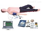 急救訓練模擬人(心肺複蘇CPR與血壓測量)