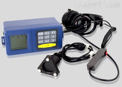 EMLS-2000测2米深管道水管测试仪