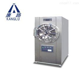 WS-200YDB江阴滨江卧式高压蒸汽灭菌器