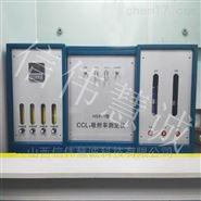 CCL4吸附率測量裝置