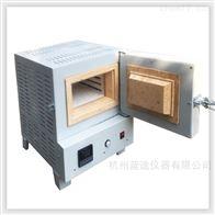 LTC-4-10节能纤维马弗炉 升温速率快节能降耗1000度