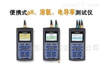 3410/3420/3430多參數水質檢測儀