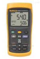 Fluke 54-II/54-II B美国福禄克FLUKE数字温度表