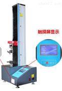 微控式液晶数显电子万能試驗機