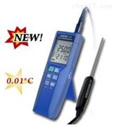 高精度溫度計、測溫儀、 -100-400 ℃