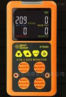ST8900希瑪四合一氣體檢測儀有害有毒氣體