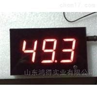 WS844噪音計聲級計分貝測試儀