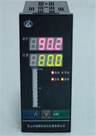 XSJ-600XSJ-600智能流量积算仪