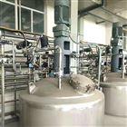 国鑫出售九成新7000升二手不锈钢发酵罐