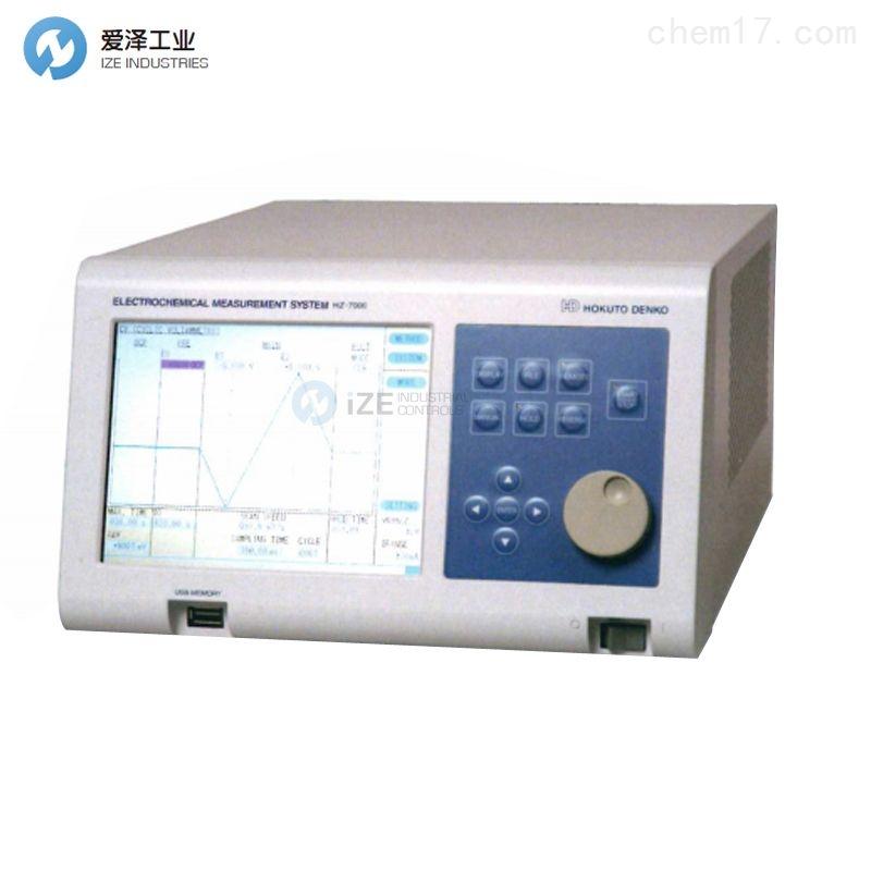 HOKUTO-DENKO电化学测量系统HAG1232m