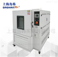 GDHS系列高低温恒定湿热试验箱 恒温恒湿箱 工业试验箱 低温-40°恒湿箱