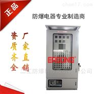 壓縮機配套使用通風型與補償型防爆正壓柜