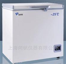 MDF-25H200低温冰箱