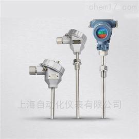 SBWZ-2480SBWZ-2480铂电阻温度变送器