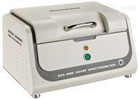 天瑞仪器重金属检测仪EDX1800B