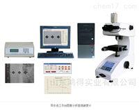HXD-1000TMJC/2000TMJC自动显微硬度计