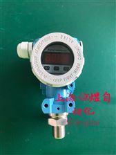 LY2088-WY782088型压力变送器
