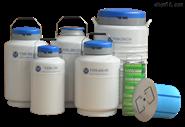 航空运输系列液氮罐