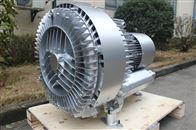 12.5KW高压旋涡式气泵