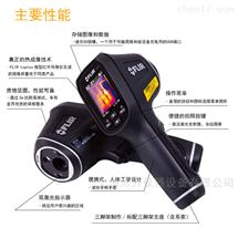 FLIR菲力尔TG165红外线热成像仪测温仪
