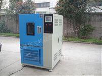 GDJS-100B交變高低溫濕熱試驗箱
