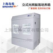 DH-2102GZ双层恒温振荡摇床 全温度光照振荡培养箱