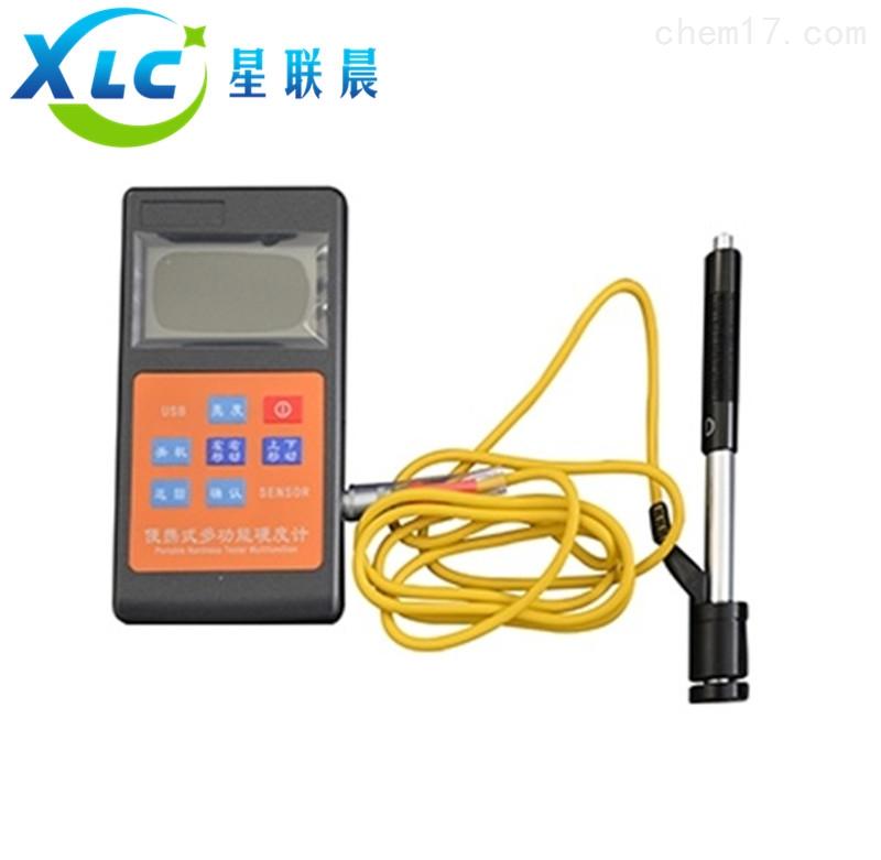 10种硬度里氏硬度计XCLX-100生产厂家