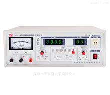 YD2611常州扬子YD2611电解电容漏电流测试仪