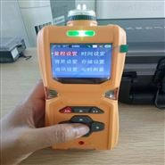 任意六种有毒有害气体检测仪LB-MS6X