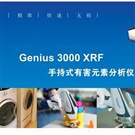 Explorer5000手持式ROHS检测仪