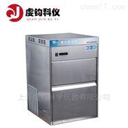YT系列雪花制冰机