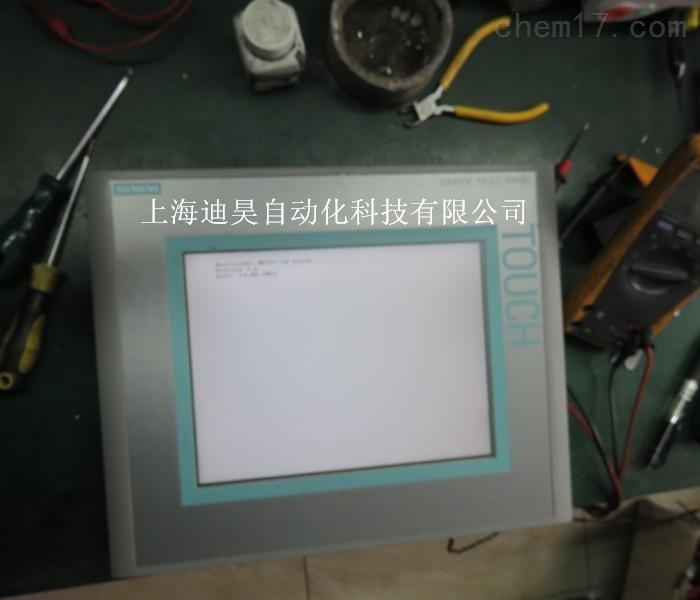 西门子工业电脑黑屏维修