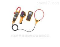 VT04美国福禄克FLUKE红外测温仪电气组合套件
