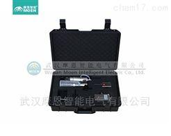 MOEN-7650复合绝缘子憎水性检测仪