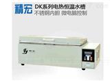 DK-420電熱恒溫水槽 水箱