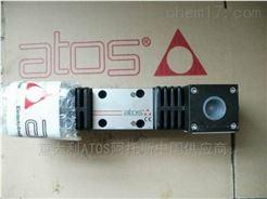 DHA-0713P特价促销阿托斯防爆阀