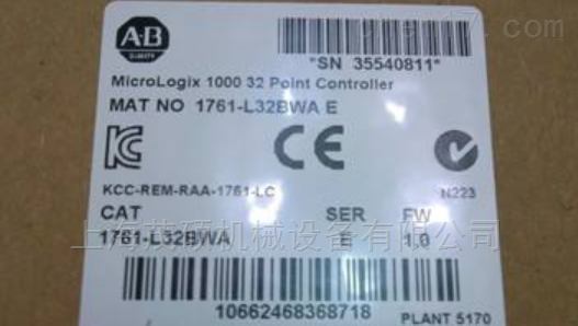 1769-IQ32美国AB罗克韦尔1769-IQ32PLC模块大量现货