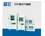 DZF-6090立式真空电热恒温干燥箱 带真空泵