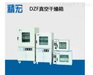 立式真空电热恒温干燥箱 带真空泵