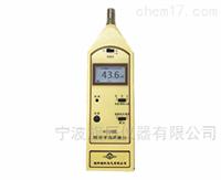 HY114B积分平均声级计(手持式)