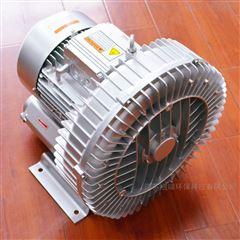 清洗设备旋涡高压鼓风机