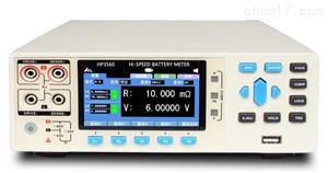 HP3560精密電池內阻測試儀