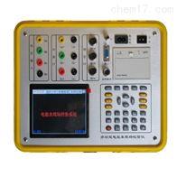 ZD9011S智能三相电能表现场校验仪