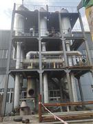 上廠設備回收二手刮板式薄膜蒸發器