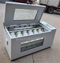 PTQZ-6全自動翻轉振蕩器
