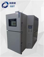 溫度衝擊環境試驗箱