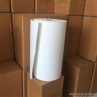 齐全东莞陶瓷纤维纸 耐高温密封隔热纸