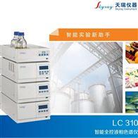 LC-310ROHS2.0邻苯检测仪