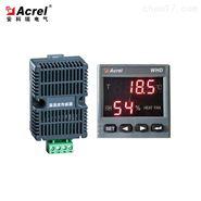温湿度控制器常见问题