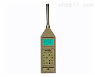 HY105A型积分平均声级计